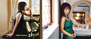 Chihiro_abyss