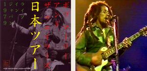 Bob_japan_1979