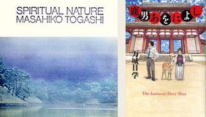Spiritual_nature_sikaotoko