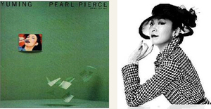 Pearl_pierce