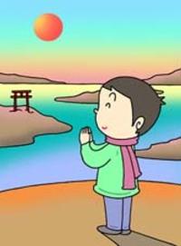 Hatsu_hinode_3