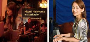 Hitomi_nishiyama_stockholm