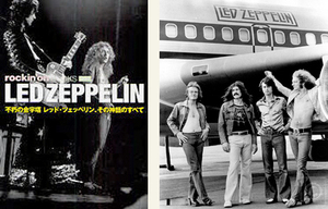 Led_zeppelin_book