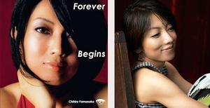 Forever_begins