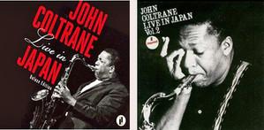 Coltrane_live_in_japan2
