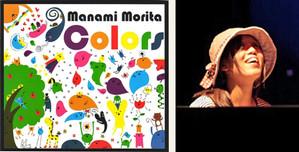 Manami_colors