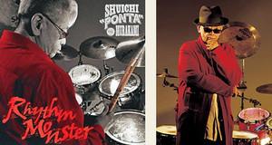 Rhythm_monster