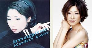 Keiko_lee_imagine