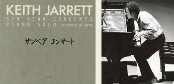 Sun_bear_concerts