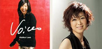 Keiko_lee_voices