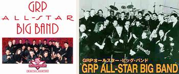 Grp_allstar_bb