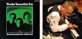 Yamashita_brass12