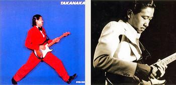 Takanaka_takanaka