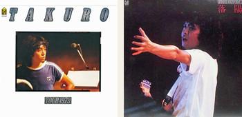Takuro_tour_1979