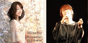 Mizuho_romantic_gershwin