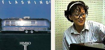 Himiko_kikuchi_flashing