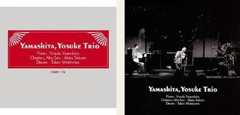 Yamashita_yosuke_trio