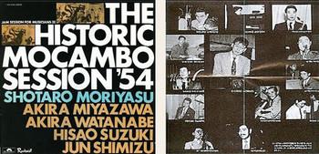 The_historic_mocambo_54