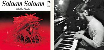 Salaam_salaam