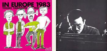 Yosuke_yamashita_in_europe_1983