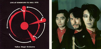 Ymo_live_at_kinokuniya_hall