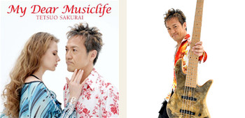 My_dear_musiclife