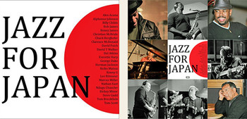 Jazz_for_japan