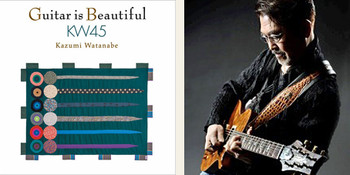 Guitar_is_beautiful_kw45_1