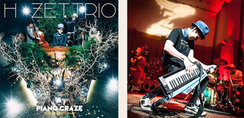 Piano_craze1