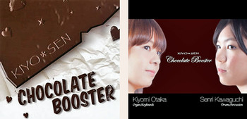 Chocolate_booster