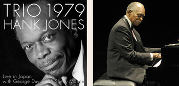 Trio_1979_hank_jones