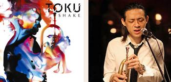 Toku_shake