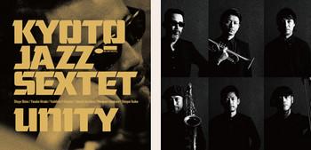 Kyoto_jazz_sextet_unity