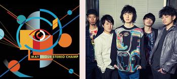 Stereo_champ_1