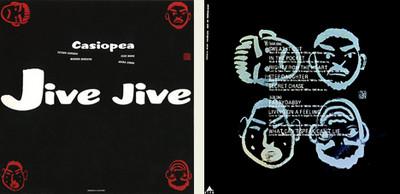 Jive_jive