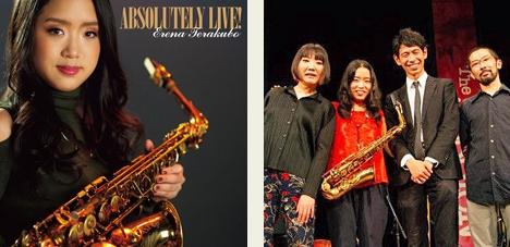 Absulutely-live-terakubo