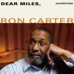Dear_miles