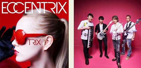Eccentrix_trix
