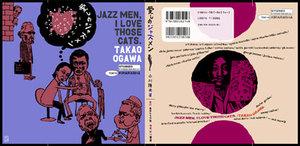 Itoshi_jazzmen