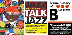 Jazz_book