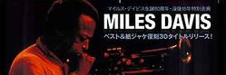Miles_paper