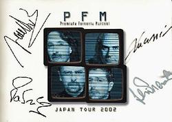 Pfm_image