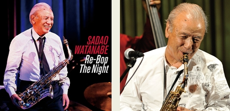 Rebop-the-night-sadao