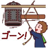 Bell_3