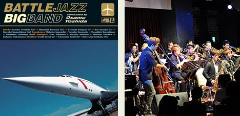 4th-battle-jazz-bigband
