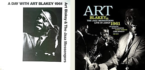 A-day-with-art-blakey_20200103213001