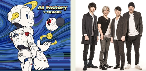 Ai-factory-1