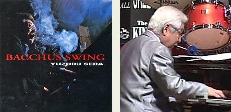 Bacchus-swing-1