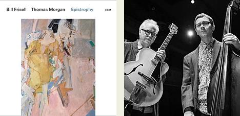 Epistrophy