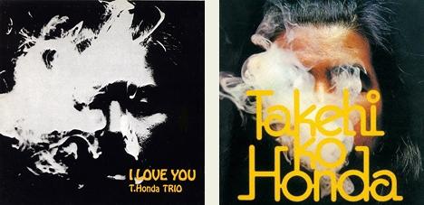 I-love-you-honda